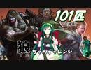 101匹(誇張)ワンちゃん【MTGアリーナ】