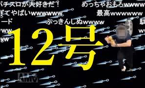【会員生放送】タンクトップ通信 第12号(USJ調査)