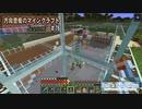 【Minecraft】 方向音痴のマインクラフト Season7 Part76 【ゆっくり実況】