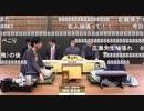 【第32期竜王戦第5局2日目①】広瀬章人竜王×豊島将之名人