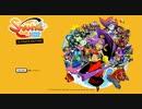 【Shantae: Half-Genie Hero Ultimate Edition】しゃんてぃ part1【ゆっくり実況プレイ】