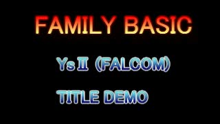 FAMILY BASIC YsⅡ