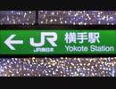 ヨコテコースター 【スノーコースター × 横手駅】