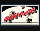 【ハイテンション!】アメリカ横断ウルトラクイズをぱんださんが全力でやってみた!#19【ゲームボーイ】