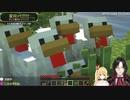 【Minecraft】ニワトリとシェリンにツボる星川サラ【にじさんじ】