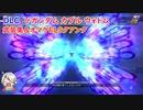 追加DLC ∀ガンダム カプル ウォドム+グラハム 全武装集「Gジェネレーション クロスレイズ」
