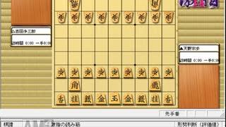 気になる棋譜を見よう1581(天野宗歩