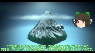 【Mountain】なんだろう、この山 また2合目【ゆっくり実況プレイ】