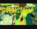 [懐かしの2Dアクション] Yooka-Layleeとインポッシブル迷宮実況プレイpart15