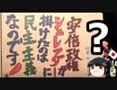 なんでも官邸団日本市民、り地域の歌を歌い抗議。