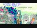 【紅白歌獣合戦紅組】UTAUオリジナル「Snowing Rose_bloom」蕾音シチ
