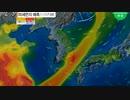 韓国でPM2.5による大気汚染濃度が深刻に...明日は北九州が迷惑を被る模様