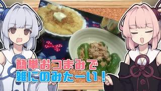 【無限ピーマン/卵かけご飯炒め】葵ちゃん