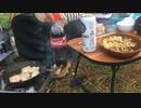 豚と臓物とコカ・コーラ