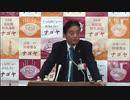 昭和天皇の御影を燃やす展示が含まれた経緯を名古屋市の検証委員会で検証する!