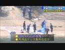 遺体は大阪の20代女性か ダムで衣装ケースから遺体