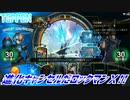【実況】進化キャンセルだロックマンX!!【TEPPEN】