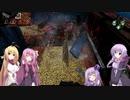 """【Dead by Daylight】""""番外:コメ返し""""  へたっぴ茜の闘走譚 8.5頁目 【VOICEROID実況】"""