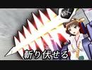 【夕張日和外伝】Ocean Life ep 08「バリさん…!!すごい!!この艤装は!佐世保の海より自由だ─!!」【MMD艦これ】