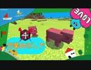【Minecraft】作業台なしで Part4
