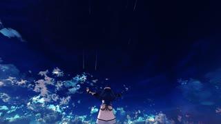 【Fate/MMD】キャスニキでアイ【モデル配布終了】