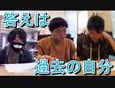 チーム()3周年記念「活動×学力テスト」part1