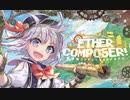 【クロスフェード】 ETHER COMPOSER! 飛空艇コンピレーションアルバム【C97】