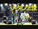 【ポケモン剣盾】 対戦ゆっくり実況003 決めろ!とどめばりインテレオン【ルパンパ】