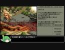 PS版フロントミッション1ST OCU編RTA 7時間3分22秒 Part12/14