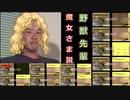 牧場物語コロステガール 魔女さま結婚RTAゆっくり実況 12時間38分 Part4/5