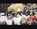 【ニコカラ】コピーペースト(キー+6)【on vocal