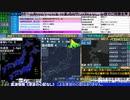 コメあり版【緊急地震速報】宗谷地方北部(最大震度5弱 M4.2)2019.12.12【BSC24】