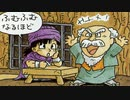 【 Dragon Quest 5 】 Play the first generation · PS2 · DS version at the same time and choose both three bride part 30