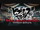 【ぼっちで】ヒプノシスマイク-Division Battle Anthem-【歌ってみた】