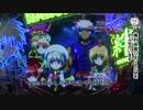 【新台最速試打動画】P魔法少女リリカルなのは ‐2人の絆‐【超速ニュース】