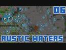 水没世界で生きるPart6【RusticWaters】