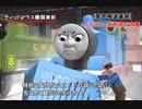 【MMDきかんしゃトーマス】雪で特別な気分に浸らない機関車の一言