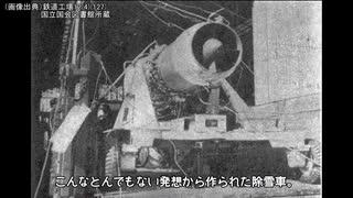迷列車で行こう 北海道編11 ~苗穂工場特集(後)知られざる変態車両~