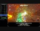 【RTA】ゼルダの伝説ブレスオブザワイルド オールダンジョン 2:05:38 Part6【字幕解説】