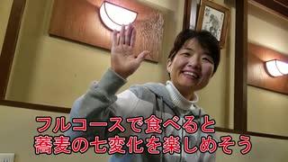 【2019/12/14現在新作】 そばさんち