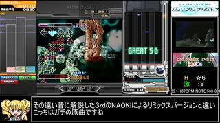 【ゆっくり実況プレイ】CS DDR vs beatmaniaⅡDX INFINITAS 1人Link ver part3