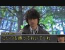 【シノビガミ】日本人と挑む「永久の華を貴方に」09