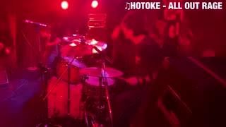 【番外編】自分を大蛇丸と信じて止まない一般男性が、ライブでドラムを叩く動画です。