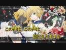 【ニコカラ】コピーペースト(キー-2)【on vocal