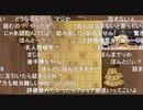 【第32期竜王戦第5局2日目⑧】広瀬章人竜王×豊島将之名人