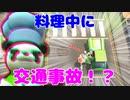 【Overcooked!2】狂い作れ!オーバークック2ローカル実況7品目【実況】