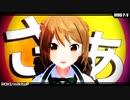 【MMD艦これ】三柱式 満潮改二でロキ