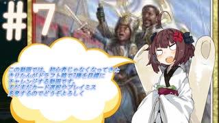 【MTGアリーナ】元MTG初心者きりたんが挑むドラフト戦 7