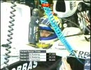 F1 2008 第7戦 カナダGP フリー走行 Part7