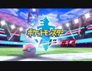 【実況】ポケットモンスターソード ガラル地方での新たな旅 #14